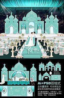 蓝色城堡主题婚礼背景设计