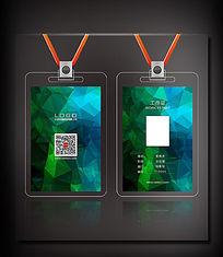 绿蓝几何员工工作证设计