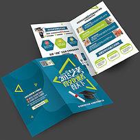 培训学校招生宣传折页设计