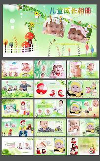 儿童成长相册ppt动态模板