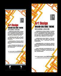 方框创意地产展架背景设计