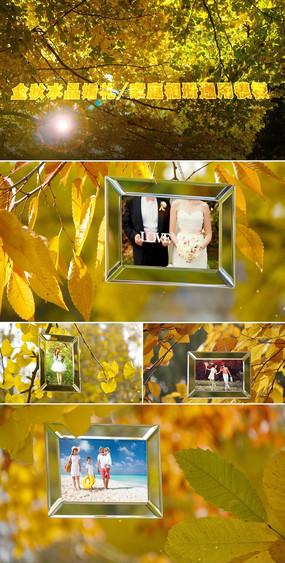 户外唯美浪漫婚礼相册视频模板