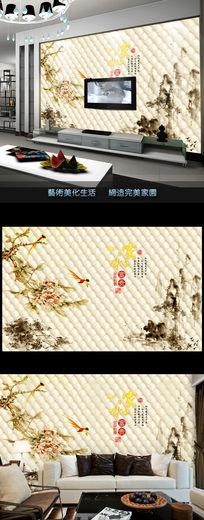 中国风水墨家和软包电视背景墙