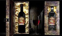 法国勃艮第红红酒木盒包装设计