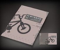 复古自行车俱乐部宣传册封面
