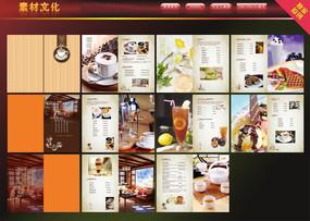 咖啡厅点菜单