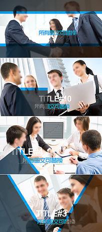 大气简洁ae企业宣传模板