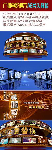 3D电影院效果包装视频ae模板