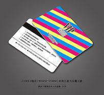 礼品店VIP卡设计