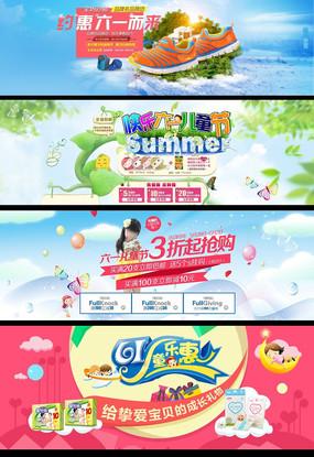 淘宝天猫61儿童节首页海报模板psd