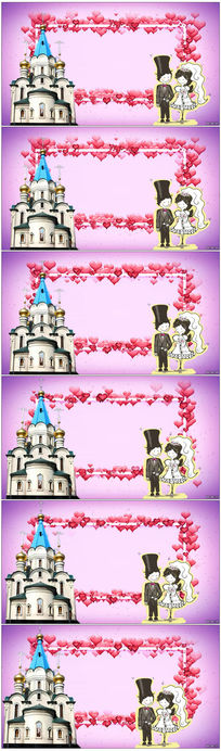 创意爱情动画婚庆视频素材
