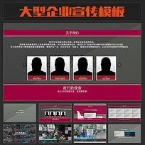 电商企业介绍宣传视频ae模板