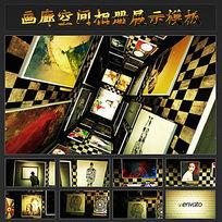 画廊空间相册视频ae模板