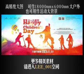 六一儿童节幼儿园舞台背景设计