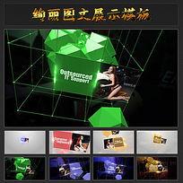 七彩立方体图文展示视频ae模板