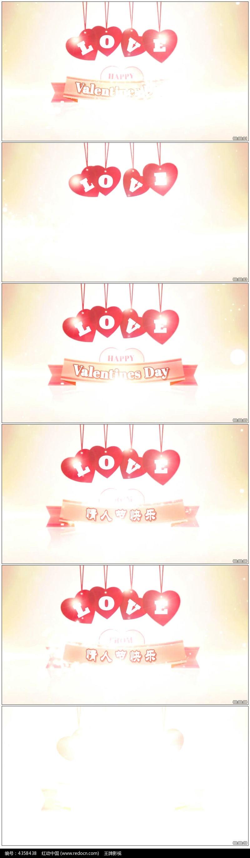 情人节晚会开场视频素材图片