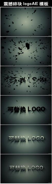 碎块汇聚logo片头视频模板