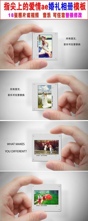 指尖上的婚礼爱情相册模板