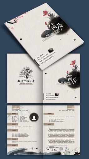 水墨中国风个人简历设计