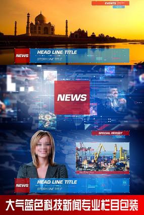 大气蓝色科技新闻栏目包装视频