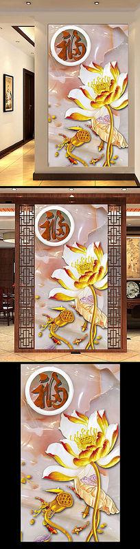 彩雕荷花家和富贵背景壁画图片下载