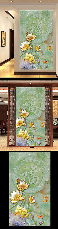 玉雕玄关背景装饰画高清壁画图片下载