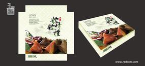 粽子包装礼盒设计