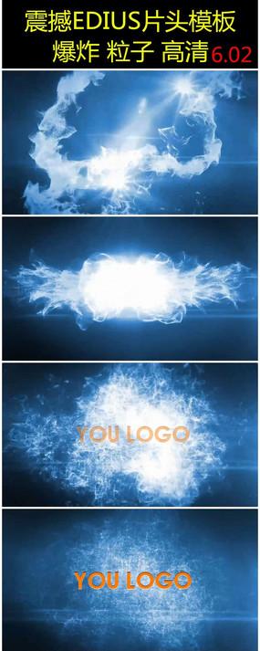 edius片头模板LOGO演绎模板