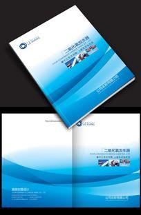 蓝色线条科技个人简历封面