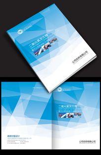 企业标书封面设计