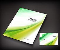 绿色科技公司画册封面图片