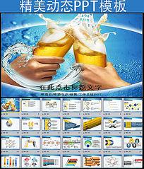 啤酒销售工作总结PPT模板