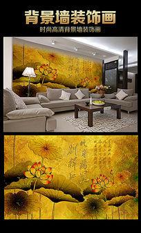 中国风金色壁纸荷花电视背景墙