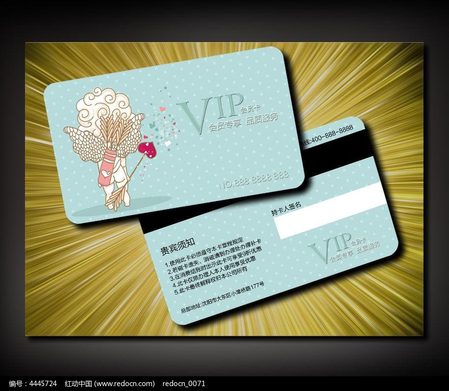清新可爱丘比特VIP卡模板图片