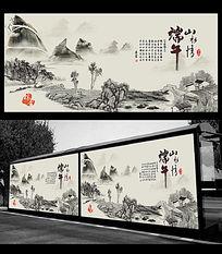中国风棕香天下端午海报设计