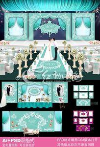 欧式蓝色主题婚礼背景设计