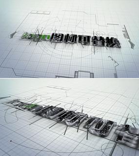 建筑公司标志