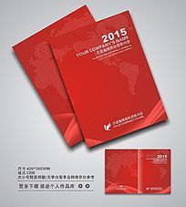 红色大气政府画册封面设计