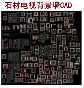欧式背景墙CAD