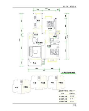 两室一厅平面图
