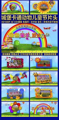 原创城堡卡通动物儿童节片头视频