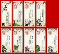 中国风古人名言展板设计