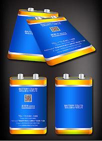 创意电池电子名片设计