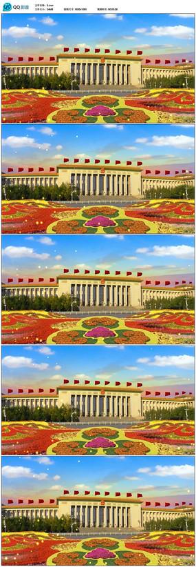 人民大会堂背景
