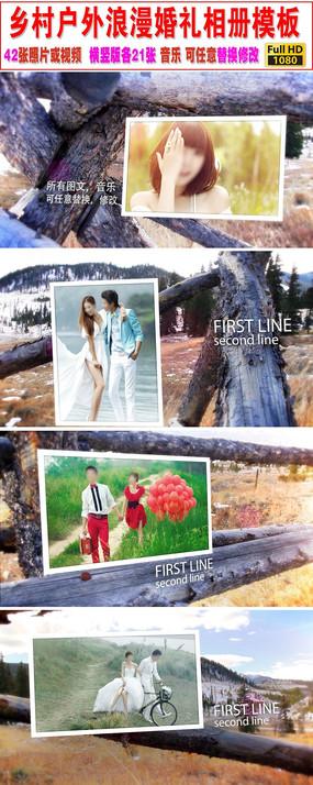 户外婚纱照相册视频模板