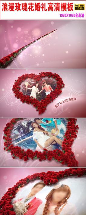 浪漫玫瑰花婚礼情人节视频片头模板
