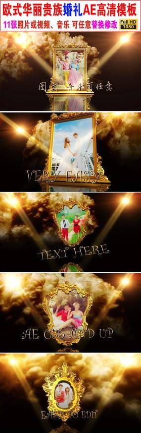 欧式华丽婚礼电子相册视频模板