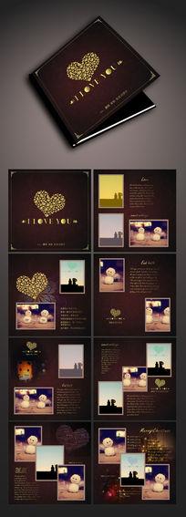 同学毕业纪念册设计
