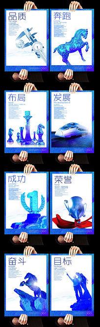 8套蓝色企业文化展板设计