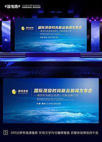 蓝色天空天气预报展板背景设计